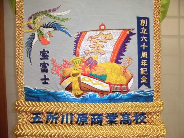 宝富士大輔の画像 p1_32