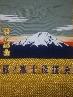 照ノ富士春雄の画像 p1_13